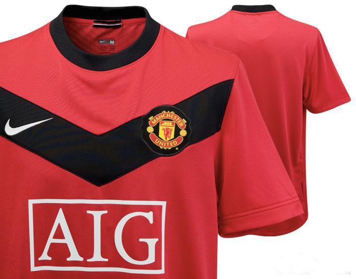 Kostum Manchester United dilarang ulama Malaysia